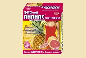 фито чай ананас для похудения отзывы