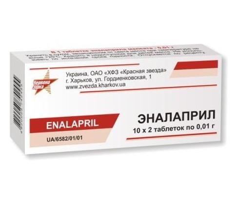 индапамид инструкция по применению таблетки цена